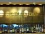 NAVIGATOR OF THE SEAS - The Plaza Bar