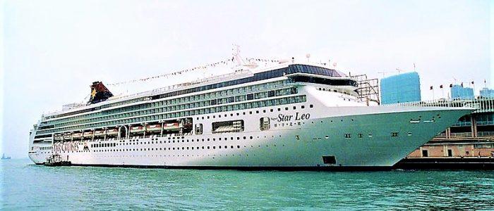 SUPERSTAR LEO - erstes Schiff der Leo-Klasse